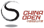 China Open Beijing Tennis News